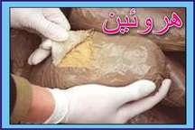 13 کیلوگرم مواد مخدر کراک و تریاک در خراسان شمالی کشف شد