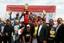 تهران قهرمان نخستین دوره  مسابقات موتور کراس کشور شد