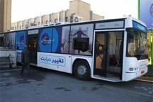 اتوبوس دیابت در بوستان ملت مشهد خدمت رسانی می کند