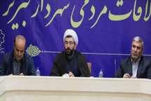 برگزاری کارگاه آموزشی تخصصی شهرداران مدارس در تبریز
