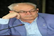 پیام تسلیت رئیس روابط عمومی دادگستری مازندران