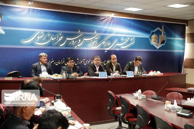 شمار دانش آموزان خراسان رضوی ۶۰ هزار نفر افزایش یافت