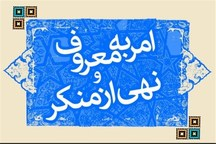 """برنامههای نوروزی """"بیبند و باری و توهین به مردم کردستان"""" بود"""