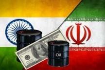 رویترز خبر داد: واردات نفت هند از ایران دو برابر خواهد شد