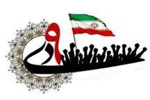 9 دی نمود عینی دفاع ملت ایران از نظام بود