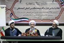 آیین بزرگداشت انقلاب اسلامی در 40 نقطه جهان برگزار می شود