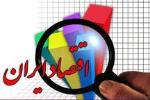 پیش بینی یک اقتصاددان از وضعیت اقتصادی ایران طی چند ماه آینده