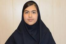 دانش آموز ارومیه ای برنده مدال طلای المپیاد ریاضی جهان شد