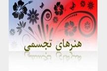 برگزاری جشنواره ملی هنرهای تجسمی در کرمان