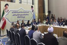 تشویقهای رایگان برای هتل سازی در تبریز  درخواست برای بودجه بیشتر