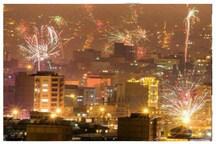 یکی از سالم ترین چهارشنبه سوری های آذربایجان غربی در حال برگزاری است