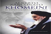 انتشار کتابی در مورد امام خمینی (س) در ایتالیا
