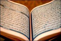 یک وقف قرآنی در زابل ثبت شد