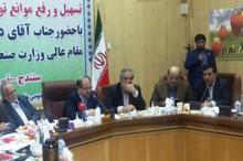 همت ویژه دولت برای تسهیل و رفع موانع تولید در کردستان