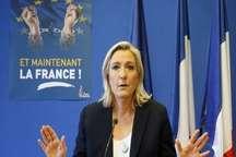 احضار لوپن کاندیدای ریاست جمهوری فرانسه به دلیل سوء استفاده مالی
