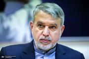جزییاتی از تفاهم نامه همکاری کمیته ملی المپیک ایران و کرواسی