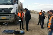 کشف 788 فقره تخلفات حمل بار بیش از ظرفیت مجاز در استان قزوین