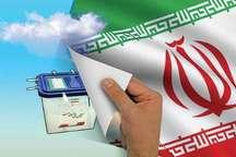 162 نفر برای انتخابات شورای اسلامی شهر اهواز ثبت نام کردند