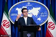 واکنش ایران به اعلام آمادگی رژیم صهیونیستی برای حضور در ائتلاف آمریکا در خلیج فارس