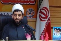 تحریم های آمریکا خللی به عزم راسخ ملت ایران وارد نمی کند