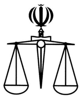 صدور کیفرخواست برای قاتل کودک مقتول ساوجی