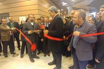 نمایشگاه نما، مصالح و جزئیات در تهران گشایش یافت