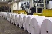 توزیع کمتر از یکدهم کاغذ وارداتی بین مطبوعات و ناشران
