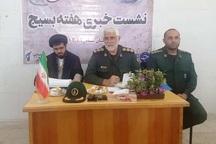 یک هزارو 719برنامه به مناسبت هفته بسیج در خوزستان اجرامی شود