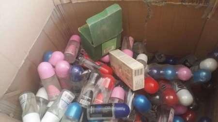 کشف 34 قلم محصول آرایشی و بهداشتی غیر مجاز در تهران