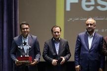 شهرداری کرج در جشنواره ستارگان روابط عمومی ایران ستاره دار شد