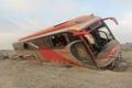 واژگونی اتوبوس دانش آموزان هرمزگانی 12 کشته برجا گذاشت