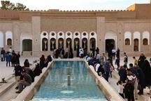 32300 گردشگر از خانه حاج آقاعلی رفسنجان بازدید کردند