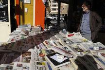 داوری آثار ارسالی به جشنواره مطبوعات اروند آغاز شد