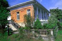 ثبت ملی یک اثر تاریخی در خرم آباد