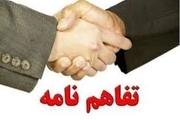 گسترش همکاری اوقاف با زندان های البرز اهدای کتاب های حفظ موضوعی قرآن به زندان ها