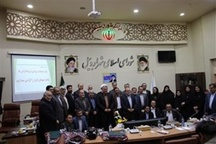 مراسم گرامیداشت روز ملی شوراها در اردبیل برگزار شد