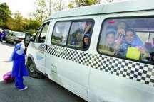 نرخ مصوب سرویس مدارس شهر قزوین اعلام شد