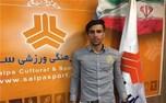 هافبک تیم فوتبال نفت تهران به سایپا پیوست