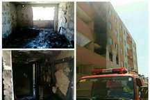 نجات شش نفر از آتش سوزی مجتمع مسکونی 40 واحدی در شهر جدید گلبهار