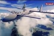 انصارالله یمن باز هم2 فروگاه عربستان را با حملات هوایی از کار انداخت