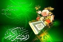 تمسک به قرآن، راز برتری رمضان بر تمام ماه ها