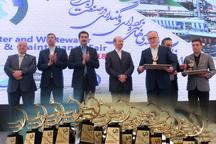 کسب طرح برگزیده در بخش اختراعات سومین جشنواره و نمایشگاه توانمندیهای بهرهداری صنعت آب و فاضلاب کشور