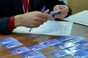 ابطال کارت بازرگانی یک شرکت متخلف در اهواز