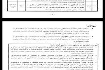 سؤال محمود صادقی از وزیر اقتصاد: مبنای قانونی و شرعی افتتاح حسابهای سپرده قوه قضاییه