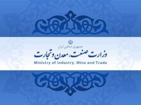 308 پروانه بهره برداری صنعتی در سیستان و بلوچستان صادر شده است