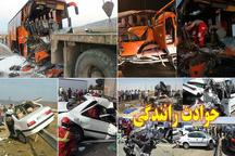 برخورد کامیون با اتوبوس در آزاد راه پیامبر اعظم (ص)