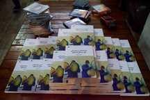 کتاب 'مردم شناسی و موسیقی نوار ساحلی شیبکوه' در بوشهر رونمایی شد
