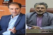 پیام تسلیت شهردار و رئیس شورای شهر اردبیل به زلزله زدگان غرب کشور
