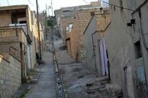 سکونت ۵۰ درصد جمعیت شهر سنندج در بافت فرسوده