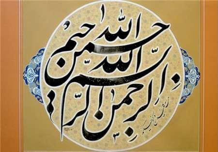 شروع کلاس های قرآنی در مجتمع فرهنگی تربیتی آستان مقدس قم
